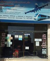 فروش بلیت قطار دولتی و پروازهای سیستمی - 1