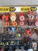 فروش عمده مترهای فلزی و فایبرگلاس Giantop(جیانت)
