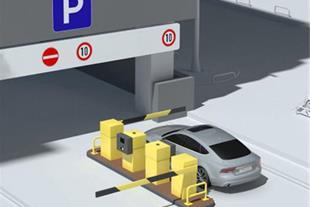سیستم پارکینگ هوشمند اصفهان
