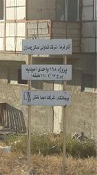 فروش امتیاز آپارتمان در پروژهی پاس مسکن جماران - 1