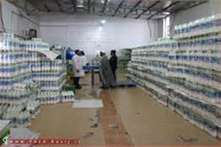 فروش کارخانه با مجوز لبنیات در نظرآباد