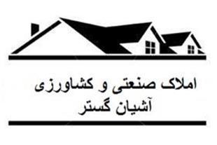 فروش کارخانه بسته بندی مواد غذایی در نظرآباد