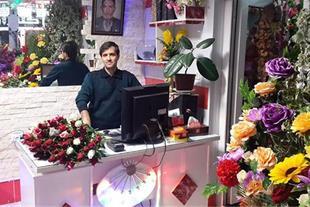 گل فروشی و گل آرایی آزالیا