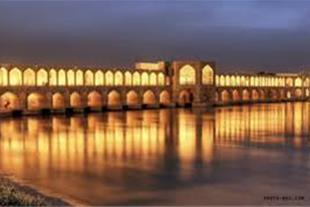 مجری اصلی تور اصفهان