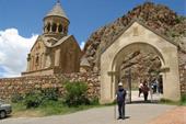 مجری تور ارمنستان