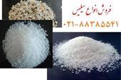 فروش انواع سیلیس معدنی دانه بندی شده تصفیه آب