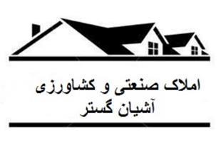 سایت اطلاعات املاک آشیان گستر در البرز و قزوین
