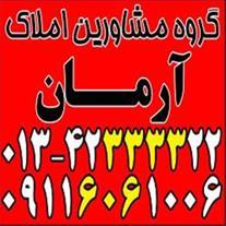 فروش آپارتمان 95 متری مستقل در خیابان آزادگان