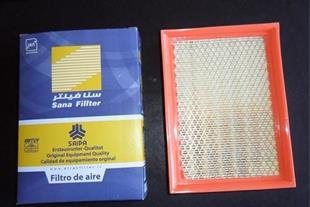فروش  انواع فیلتر هوا و  اعطای نمایندگی