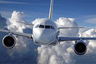 آژانس هواپیمائی مهرگان گشت ایرانیان