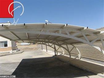 پوشش پارکینگ ، طراحی ، اجرای سقف های سبک - 1
