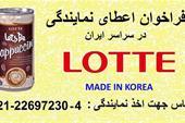 کرمان اعطای نمایندگی انحصاری آبمیوه خارجی