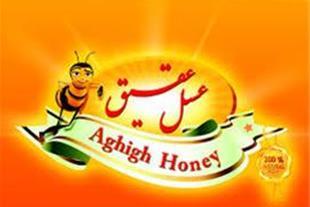 شرکت تولید و بسته بندی عسل عقیق خوانسار