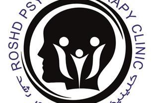مرکز مشاوره و روانشناسی رشد