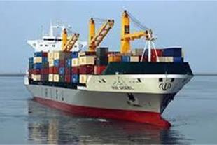 بازرگانی تجارت نوین-ترخیص کالا