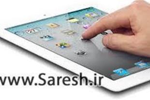واردات تبلت Apple iPad 2