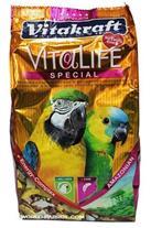 فروش مکمل های غذایی ویژه پرندگان و حیوانات خانگی
