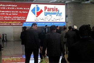 تعرفه تبلیغات محیطی در فرودگاه بین المللی مهرآباد