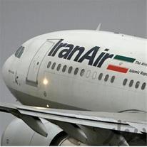 نمایندگی اصلی امارات در غرب تهران88487121