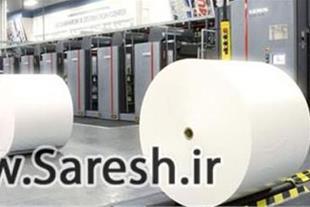 واردات کاغذ A3 از چین