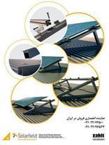 فروش پنل خورشیدی -اعطای نمایندگی فروش شهرستانها