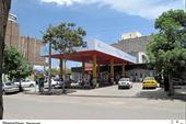 جایگاه سوخت ممتاز و پمپ بنزین جنوب شهر تهران
