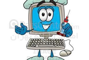 تعمیرات کامپیوتر در منزل