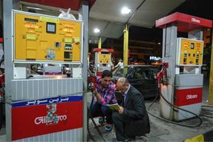 فروش،معاوضه و سرمایه گذاری جایگاه سوخت کرج