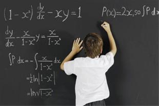 تدریس خصوصی ریاضی توسط دبیر خانم