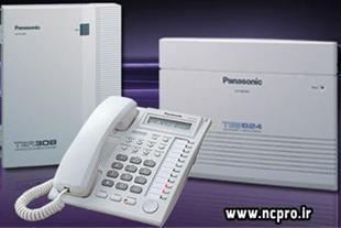 فروش و نصب مراکز تلفن سانترال
