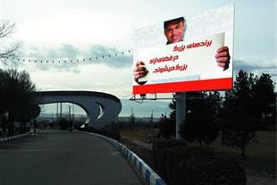 قیمت اجاره بیلبورد در فرودگاه شهید مدنی تبریز