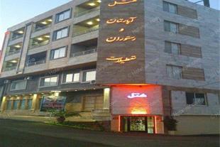 هتل آپارتمان تعطیلات لاهیجان26%تخفیف