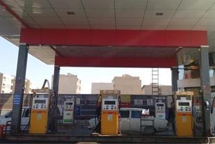 فروش پمپ بنزین و گازوئیل استان البرز، حومه تهران