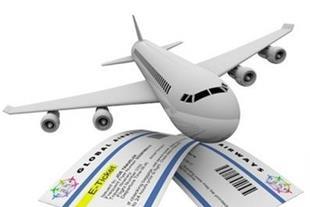 ارزان چارتر تضمین بهترین نرخ پرواز