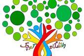 بهترین مهدکودک و پیش دبستانی در اصفهان