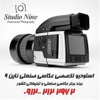 عکاسی صنعتی و عکاسی تبلیغاتی استودیو ناین (9)