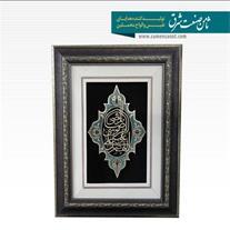 قاب نفیس مزین به صلوات خاصه امام رضا (ع)