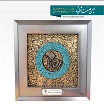 قاب نقش برجسته صلوات خاصه امام رضا (ع)