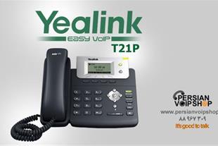 فروش Yealink SIP-T21P