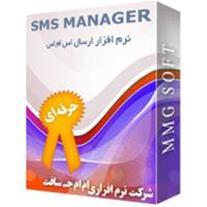 اطلاع رسانی از طریق sms