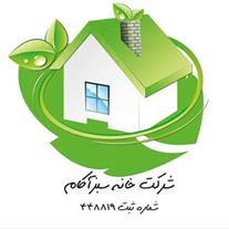 شرکت خانه سبز آکام