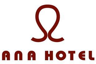 رستوران هتل 5 ستاره آنا ارومیه جاده بند