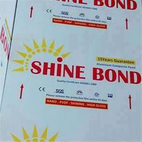 نماینده انحصاری ورق کامپوزیت  shine bond