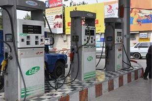 پمپ بنزین،سی ان جی ورفاهی ممتا ز10 کیلومتری تهران