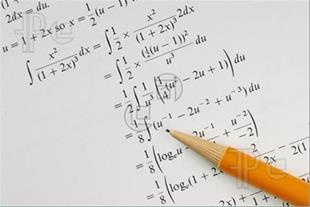 تدریس خصوصی ریاضی و فیزیک در رشت