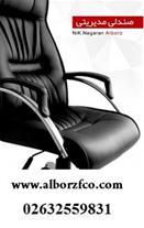 صندلی اداری 312