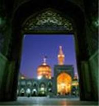تور مشهد از تهران با بهترین نرخ  ویژه تاستان 96 - 1