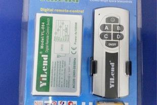 دستگاه 4 کانال 220 ولتی
