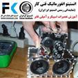 آموزش تعمیرات اسپیکر و آمپلی فایر