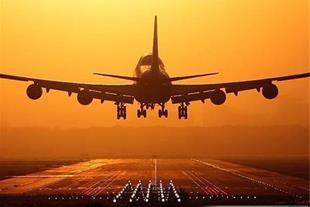 آژانس مسافرتی بال گستر ، آژانس هواپیمایی - 1